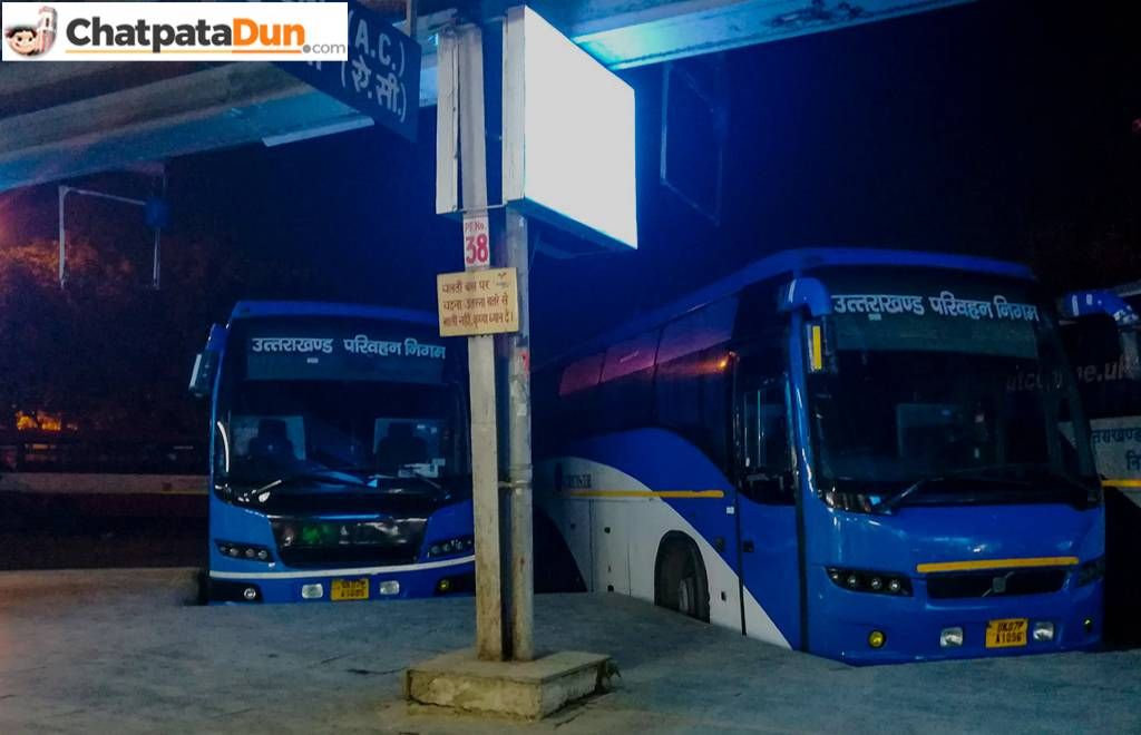 ISBT - Inter State Bus Terminal DehraDun