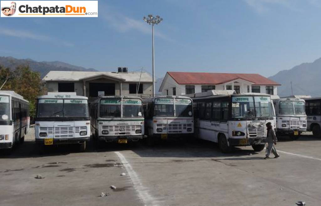 ISBT Rishiesh, Inter State Bus Terminal, Bus Stand
