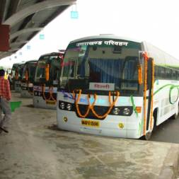 ISBT DehraDun, the new bus stand of DehraDun