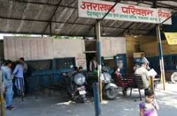 The Mussourie Bus Stand in DehraDun