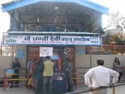 Chandi Devi Temple, Haridwar, Uttarakhand