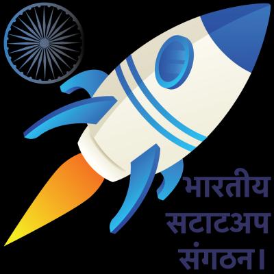Indian StartUps Organization