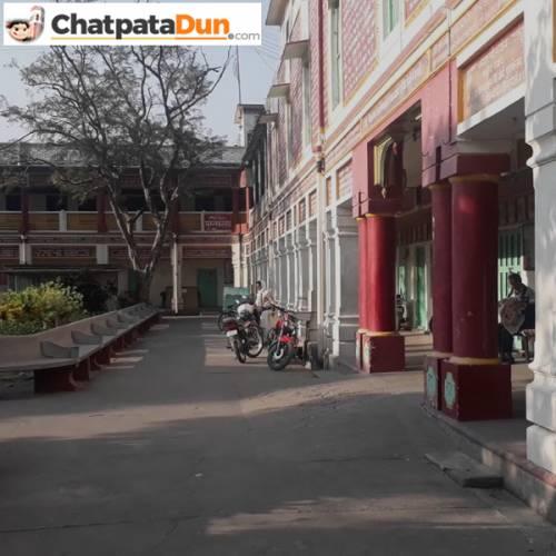 Geeta Bhawan Campus