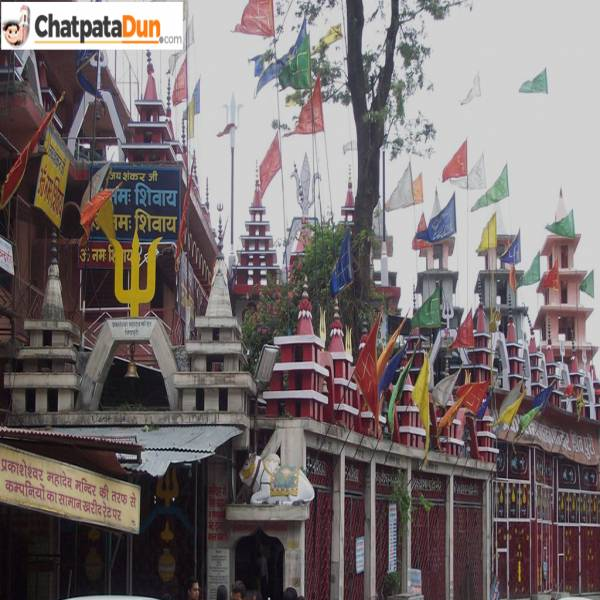 Shree Prakasheswar Mahadev Mandir, DehraDun