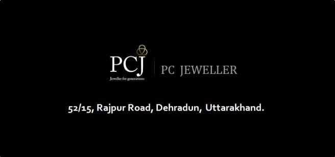 P C Jewellers
